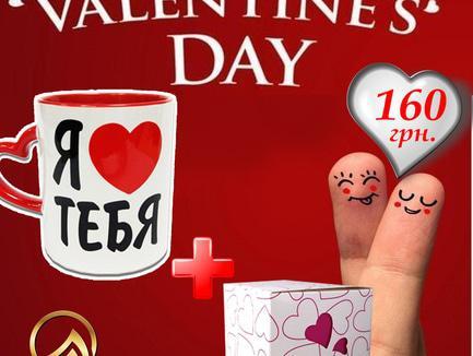 """Акція до Дня Святого Валентина від """"ФотоКопі Центр"""""""
