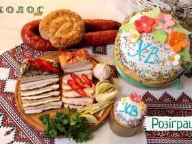Розыгрыш к празднику Воскресения от ресторана Колос-plus