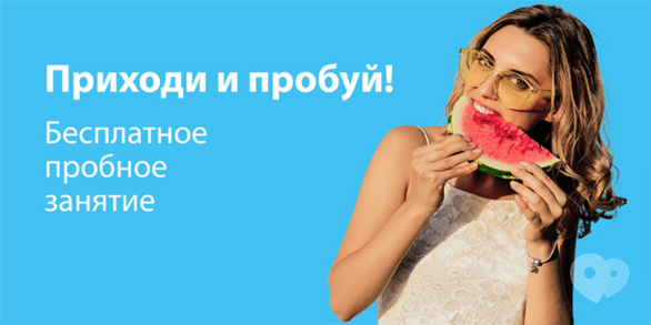 """Акция - Бесплатное пробное занятие в центре """"Афина"""""""