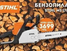 """Качество STIHL, которое доступно каждому в сети магазинов """"Центр инструментов"""""""