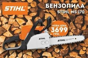 """Якість STIHL, що доступна кожному в мережі магазинів """"Центр інструментів"""""""