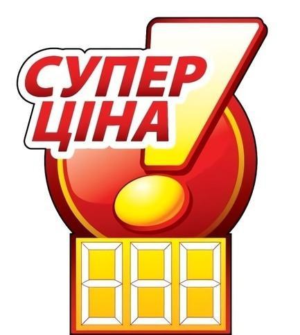 """Акция - Суперцены от """"Plamet"""""""