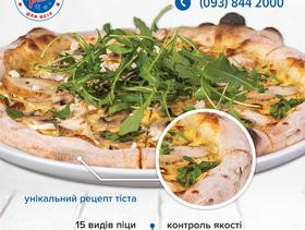 Заказать доставку пиццы