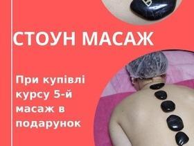 """Акция """"Тайский массаж спины с применением стоун-терапии"""" от """"Студия территория массажа"""""""