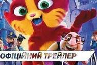 Фильм 'Лино' - трейлер