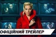 Фильм 'Терминал' - трейлер