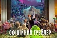 Фильм 'Монстры на каникулах 3' - трейлер