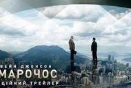 Фильм 'Небоскреб' - трейлер