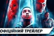 Фильм 'Родня' - трейлер