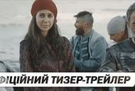 Фильм 'Крепость Хаджибей' - трейлер