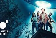 Фільм 'Лузери проти прибульця' - трейлер