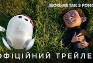 Фильм 'Что-то не так с Роном' - трейлер
